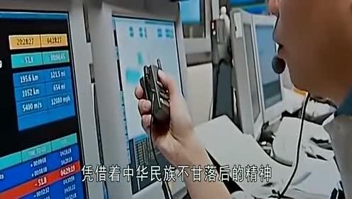"""中国实现""""永不着陆"""",引世界56国抢购,:败给中国了!"""