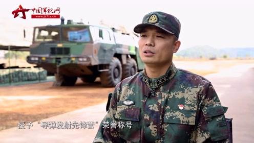 """火箭军某旅""""导弹发射先锋营""""营长潘少明:瞄准实战锤炼官兵打赢本领"""