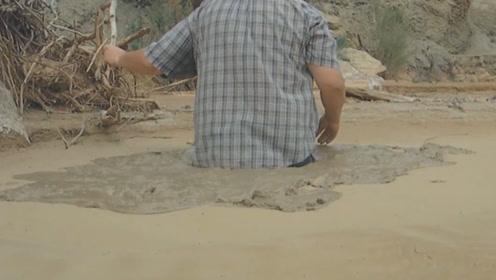 如果掉进流沙里该怎么办?应该怎么自救?看完我懂了