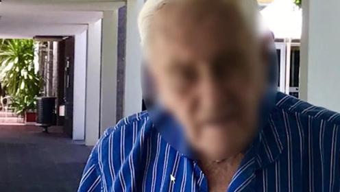 """养老院恶魔!94岁女子被同院102岁老人""""性侵""""被无条件释放"""