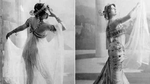一战传奇艳谍玛塔哈丽:从著名舞娘到双料间谍 飞吻面对死亡