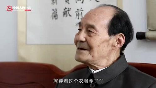 百岁红军的嘱托 姜福义:我是枪林弹雨中的幸存者