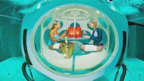奇葩!修建在水下33米深处的餐厅,吃一顿饭就要3000元