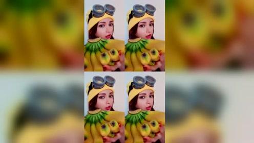 变身小黄人,请你吃香蕉要吗!