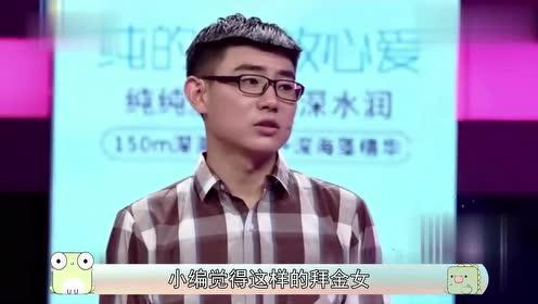 女友羞辱男友没钱,没想到男友竟是董事长儿子,涂磊:升级当妈