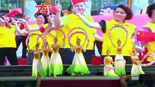 舞蹈《我和我的祖国》,东莞观音山齐心协力