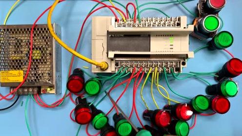 电工知识:PLC流水灯工作原理,接线步骤一一讲解,运行演示