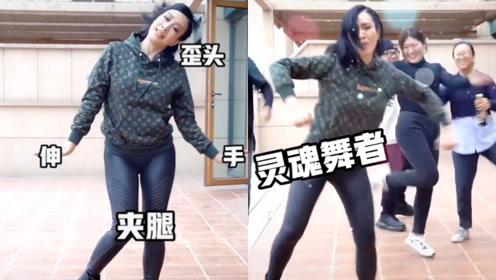 钟丽缇烟熏妆撞脸尚雯婕,与员工跳魔性舞蹈超欢脱,模样变化大有点认不出