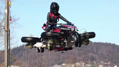 国外发明会飞的摩托车,搭配马力发动机,交警让上路吗?