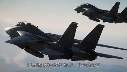 战斗机被导弹锁定的时候,里面的飞行员是怎么知道的?