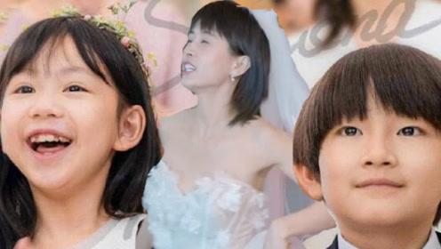 第二次也很美:王蕾安安变闺蜜,两人同时大婚,豆豆果果做花童