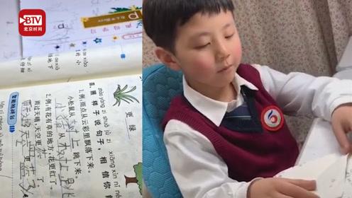 妈妈每天记录陪儿子做功课全过程:也会抓狂但更愿意陪他长大