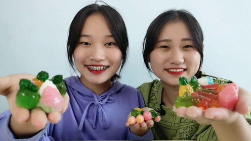 """俩妹子试吃""""水果橡皮糖"""",精致造型好可爱,Q弹香甜口感好"""