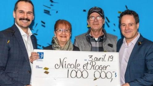 夫妇买彩票中530万 一年后才去领奖险些过期