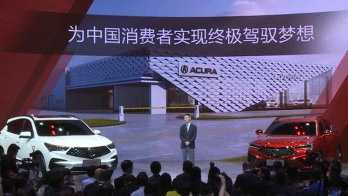 世界因我不同 ——广汽Acura CDX A-SPEC概念版全球首发