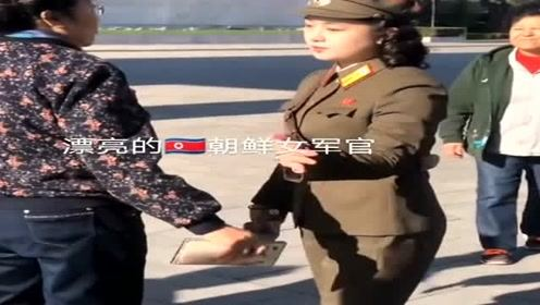 漂亮的朝鲜女军官,果然军人就是有一种特殊的气质,你被吸引了吗?