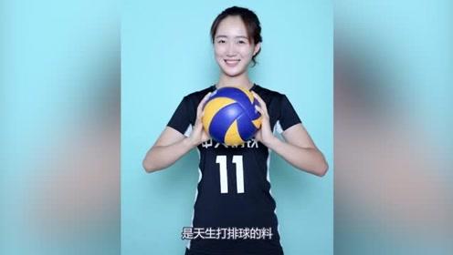 新一代的排球女神,比起惠若琪有过无不及,伤病却成为她最大困扰
