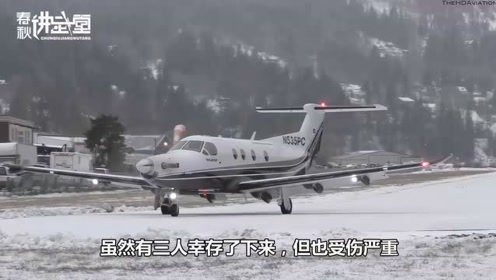 美本土客机遭难,飞行时故障直接坠毁,3人侥幸生还