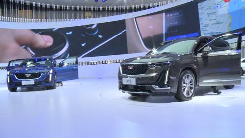 凯迪拉克以空前强大的全新产品阵容闪耀广州车展