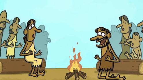 原始人因为寒冷利用火源取暖,巫师也赶来看热闹,结果让人意想不到