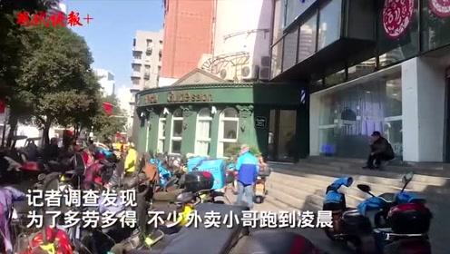 南京49岁外卖骑手突然走了,送外卖的电动车还停在院子里