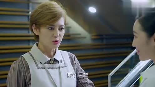 总裁甜妻:总裁夫人第一天上班竟被叫去打扫厕所胆子这够大的!