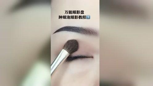 只要会化妆,连李荣浩的眼都能被拯救,拿土画眼影都能被美哭!