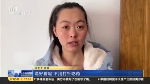 西安4个月大女婴推拿后不幸死亡
