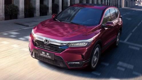 汽油走量 混动更香!广汽本田首款中级SUV皓影全球首发