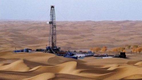 中国花17亿买下荒芜大沙漠,如今已经赚回6万亿,老美为此却着急了