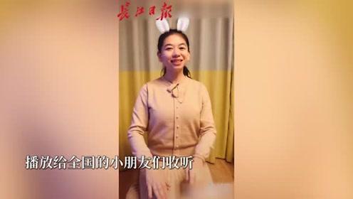 """武汉幼儿园有个""""冰冰姐姐"""",""""学习强国""""给她开了讲故事专栏"""