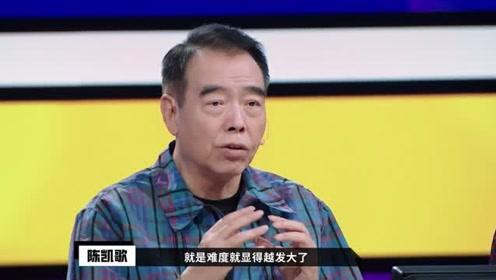"""李少红调侃陈凯歌""""年龄大"""",不料陈凯歌却很绅士"""