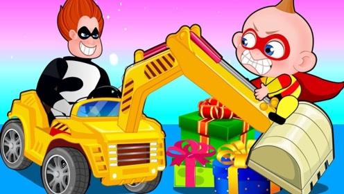 宝宝送爸爸生日礼物,谁知爸爸还没拿到手,就被神秘人抢走了!