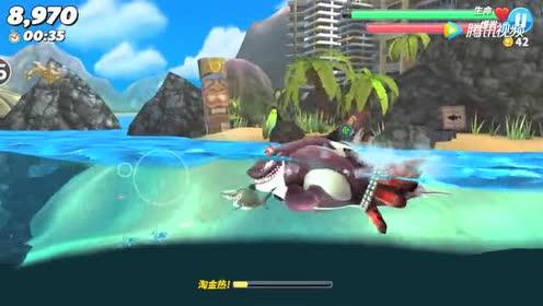 饥饿鲨世界:强壮的鲸鱼喜欢穿小红裙子?!