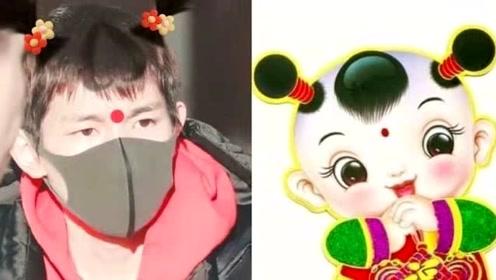 王源现身机场被拍 刘海像极了福娃超可爱