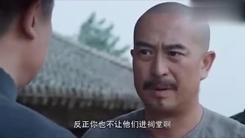 白鹿原:田小娥最惨,被村名点名吊起来,尊严还被扒下来!