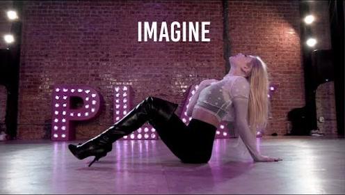 女神Marissa超柔韧高跟鞋编舞A妹热单《Imagine》