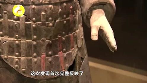 """考古新发现!秦始皇陵园石铠甲""""加工基地""""震撼出土"""