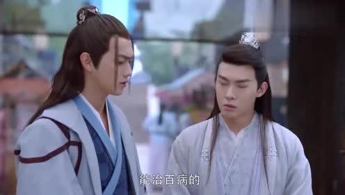 灵剑山:可怜的王陆,刚从外地回来连街边大婶都侮辱他!