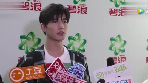 杨洋透露有增肌计划自曝最想挑战医生角色