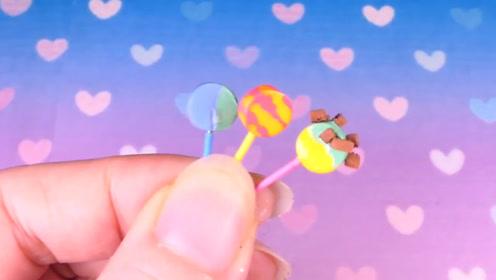 微世界DIY:迷你五彩棒棒糖