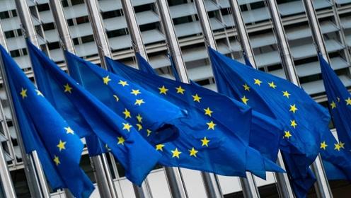 针对美国关税威胁,欧盟已做好还击准备