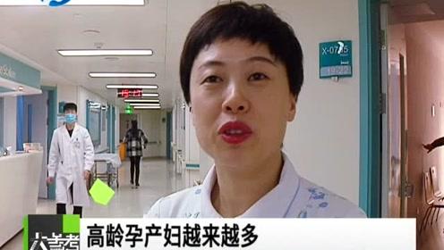 """再婚家庭的""""求子梦"""" 女子52岁生下娃 护士长:上班21年第一次见"""