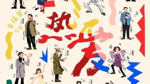 《热爱》速看版第2集:李貌向父母承认尚晋是男友