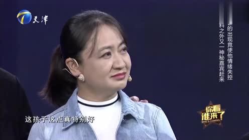 特殊嘉宾李英娟捧花登台,瞿弦和讲述两人相识点滴,令众人动容