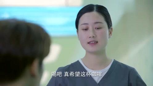 儿科医生:罗云熙化身儿科医生,一个举动惊人,女护士称赞不已!