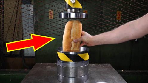 用液压机能把面包制成压缩饼干吗?尝了一口后,口感不一般!