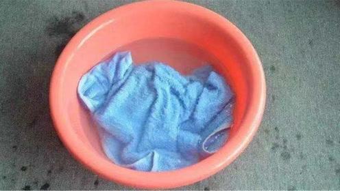不管毛巾多脏,清洗时试试这招,多脏的毛巾立马干净如新,真实用