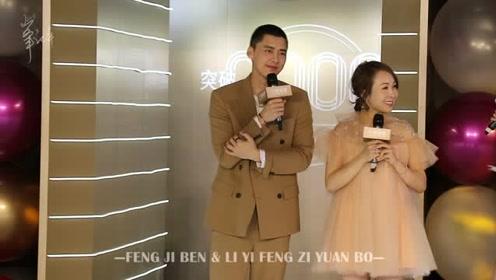 李易峰与六福珠宝品牌的高契合度