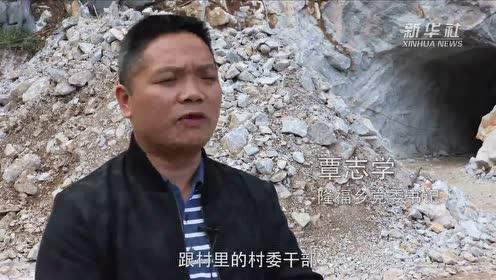 """广西""""老牌贫困村""""的冲刺之战"""